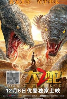 Rắn Khổng Lồ 2 – Giant Snake 2