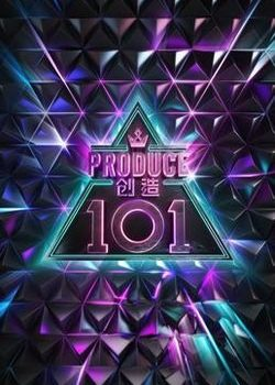Sáng Tạo 101 (Phiên bản Trung Quốc) – Produce 101