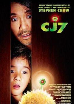 Siêu Khuyển Thần Thông (Trường Giang Số 7) – CJ7