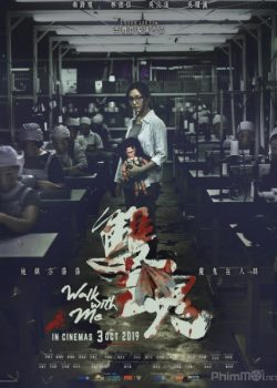 Song Hồn – Walk With Me