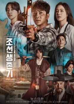 Sống Sót Thời Joseon – Joseon Survival