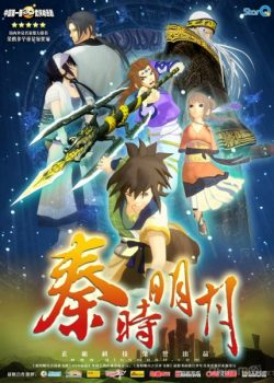 Tần Thời Minh Nguyệt: Bách Bộ Phi Kiếm (Phần 1) – Qin's Moon (Season 1)