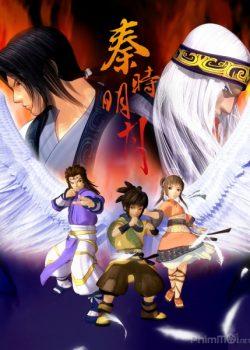 Tần Thời Minh Nguyệt: Dạ Tân Thiên Minh (Phần 2) – Qin's Moon (Season 2)
