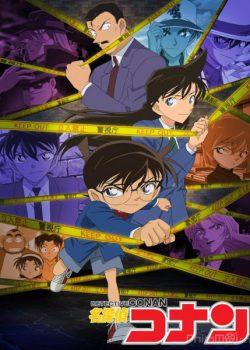 Thám Tử Lừng Danh Conan – Detective Conan / Meitantei Conan / Case Close