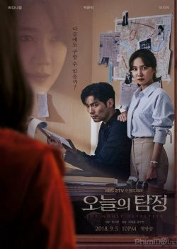 Thám Tử Ma – The Ghost Detective