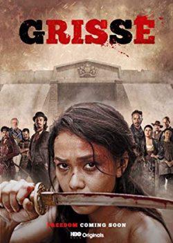 Thị Trấn Grisse (Phần 1) – Grisse (Season 1)