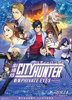 Thợ Săn Thành Phố: Căn Cứ Bí Mật Shinjuku – City Hunter: Shinjuku Private Eyes