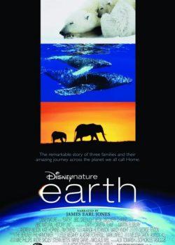 Trái đất – Earth