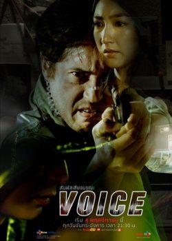 Truy Tìm Sát Nhân (bản Thái) – Voice (Thailand)