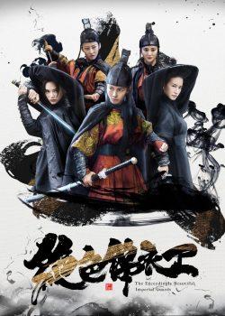 Tuyệt Sắc Cẩm Y Vệ – Imperial Guard Girls