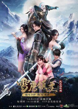 Tuyết Ưng Lĩnh Chủ – Lord Xue Ying