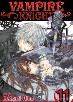 Vệ Sĩ Ma Cà Rồng (Phần 1) – Vampire Knight (Season 1)