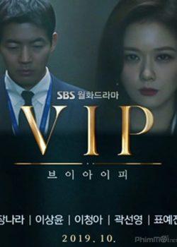 Vị Khách Vip – VIP