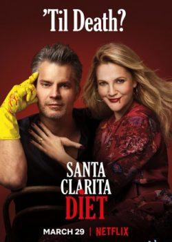 Vợ Chồng Xác Sống (Phần 3) – Santa Clarita Diet (Season 3)