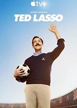 Huấn Luyện Viên Ted Lasso (Phần 1) – Ted Lasso (Season 1)