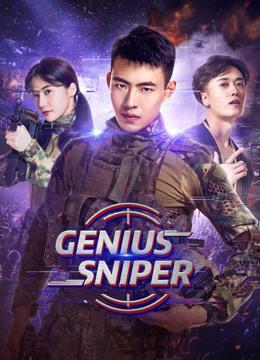 Thiên Tài Bắn Tỉa - Genius Sniper