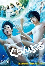 Cùng Tập Bơi Nào!! Live Action - Grand Blue Dreaming