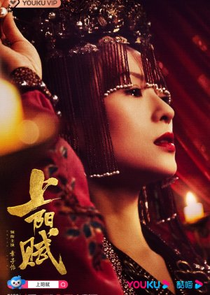 Nghiệp Đế Vương - The Rebel Princess