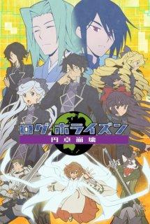 Xem Phim Log Horizon: Entaku Houkai (Log Horizon: Destruction of the Round Table | Log Horizon 3rd Season)