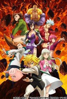 Poster Phim Nanatsu no Taizai: Fundo no Shinpan (The Seven Deadly Sins: Dragon's Judgement | The Seven Deadly Sins: Judgement of Fury | Mùa thứ tư của Nanatsu no Taizai)