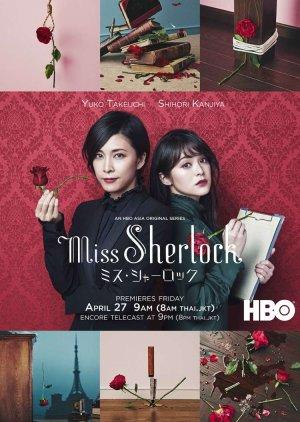 Nữ Thám Tử Sherlock - Miss Sherlock