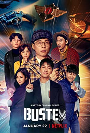 Lật Tẩy (Phần 3) - Busted! I Know Who You Are! (Season 3)