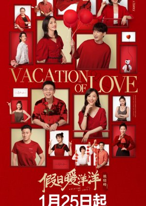 Kỳ Nghỉ Ấm Áp - Vacation of Love