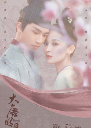 Đại Đường Minh Nguyệt - Weaving A Tale Of Love