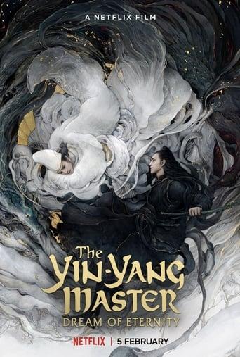 Âm Dương Sư: Tình Nhã Tập - The Yin Yang Master