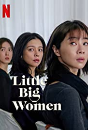 Cô Vị - Little Big Women