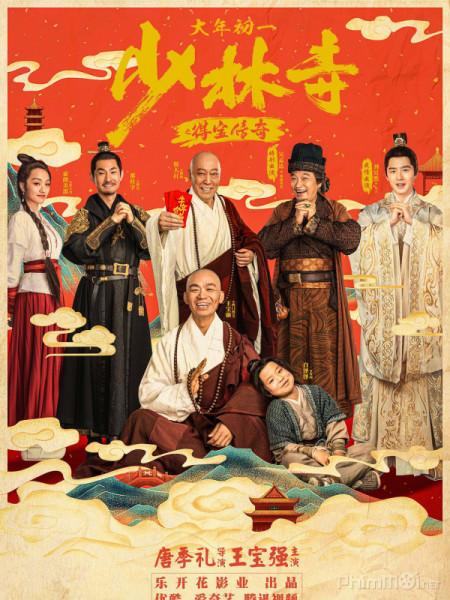 Truyền kỳ Đắc Bảo ở Thiếu Lâm Tự - Shao lin si zhi de bao zhuan qi