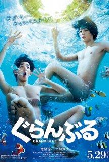 Cùng Tập Bơi Nào – Grand Blue