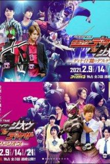 Rider Time: Kamen Rider Decade VS Zi-O