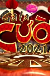 Gala Cười 2021