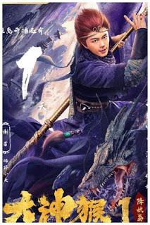 Đại Thần Hầu - Great God Monkey 1: Xiang Yao Pian