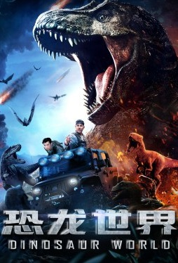 Thế Giới Khủng Long - Dinosaur World