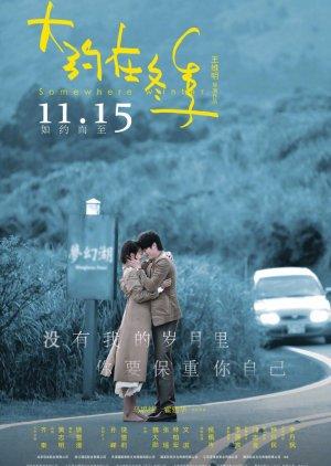 Hẹn Ước Mùa Đông - Somewhere Winter