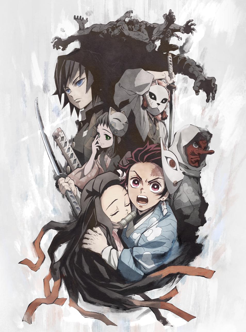 Thanh Gươm Diệt Quỷ: Chuyến Đi Của Anh Em – Demon Slayer: Brother and Sisters Bond