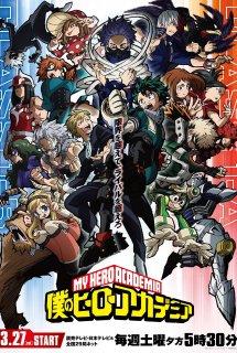Học Viện Anh Hùng (Phần 5) - My Hero Academia (Season 5) (Boku no Hero Academia)