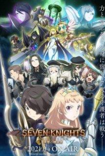 Seven Knights Revolution: The Hero's Successor – Seven Knights Revolution: Eiyuu no Keishousha