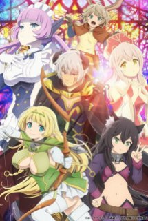 Isekai Maou to Shoukan Shoujo no Dorei Majutsu Ω - How Not to Summon a Demon Lord 2nd Season