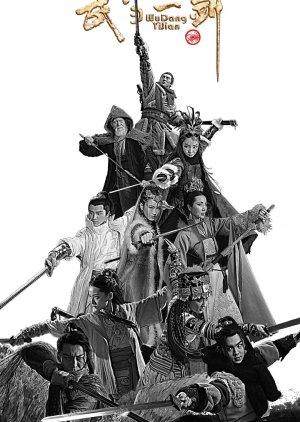 Võ Đang Nhất Kiếm - First Sword of Wudang