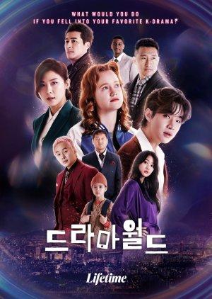 Thế Giới Phim Ảnh 2 - Dramaworld 2