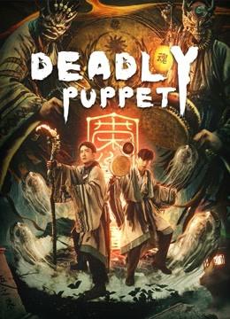 Tân Cô Kỳ Đàm 1: Ám Thành Sát Cơ - Deadly Puppet