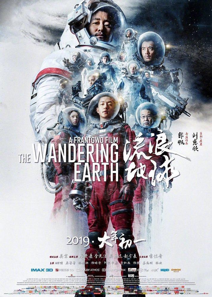 Địa Cầu Lưu Lạc – The Wandering Earth