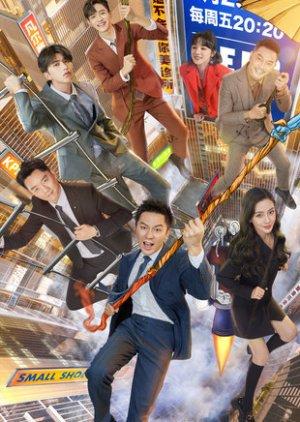 Running Man Trung Quốc (Mùa 9) - Keep Running (Season 9)