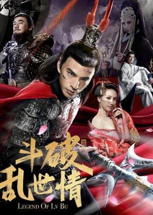 Truyền Thuyết Lã Bố - Legend Of Lu Bu