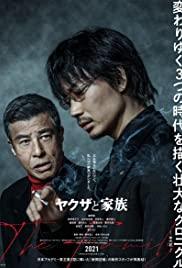 Yakuza Và Gia Đình - Yakuza and the Family