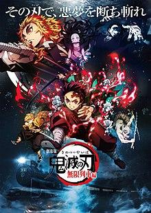 Thanh Gươm Diệt Quỷ: Chuyến Tàu Vô Tận - Demon Slayder The Movie: Mugen Train / Kimetsu no Yaiba