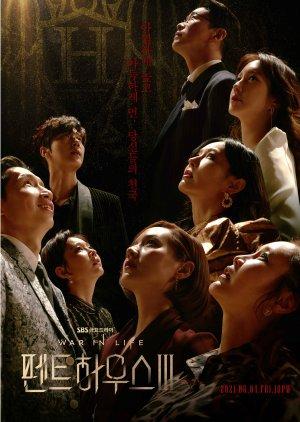Penthouse 3: Cuộc Chiến Thượng Lưu - The Penthouse 3: War in Life
